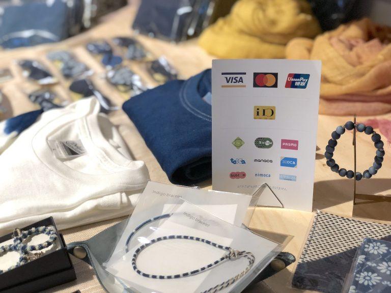 人宿藍染工房では、各種カードでのお買い物やお支払に対応しています