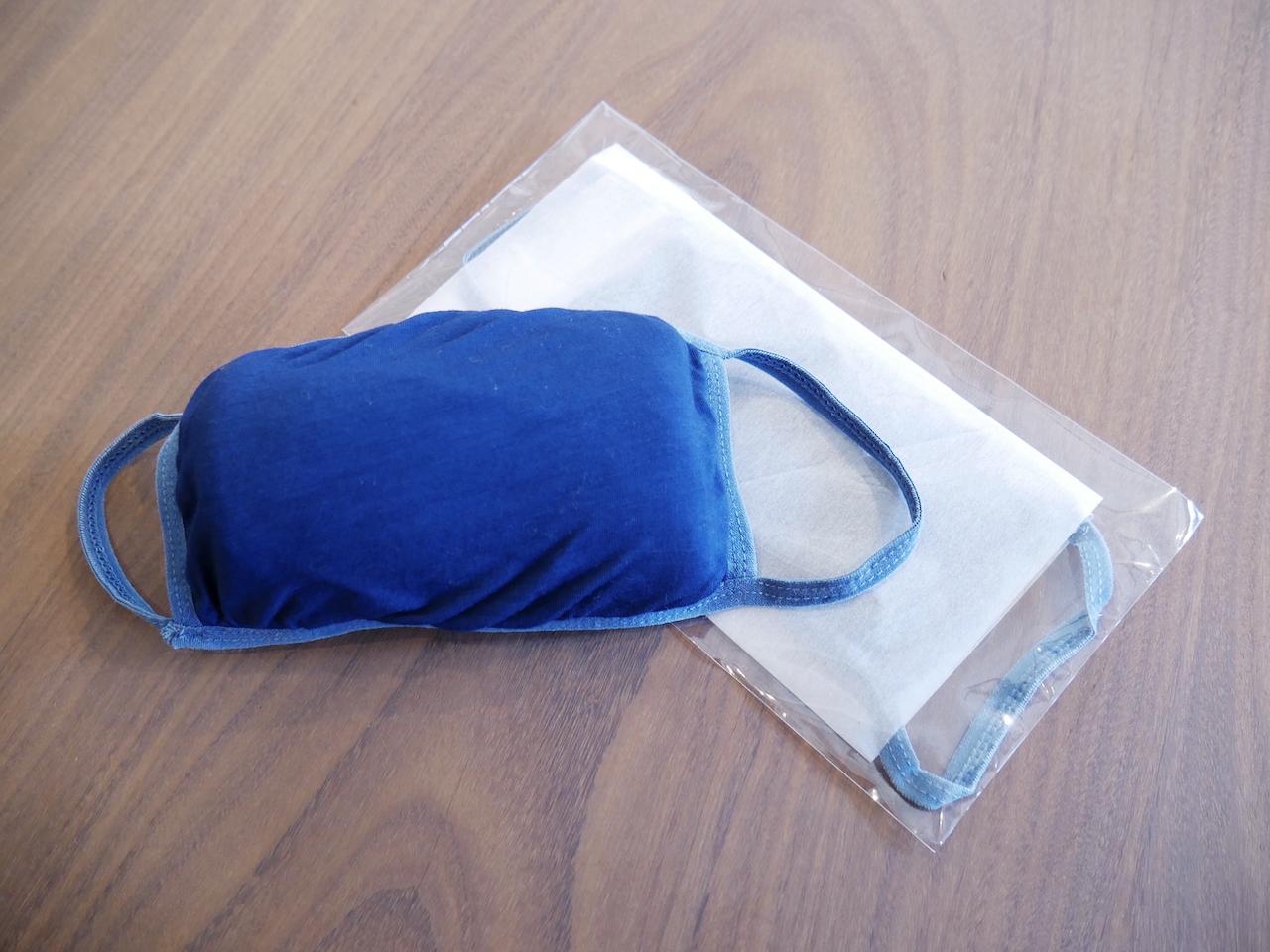藍染めマスク(アイノマスク)販売中:人宿藍染工房