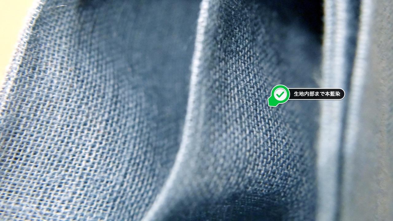12枚重ね本藍染ガーゼマスク:人宿藍染工房