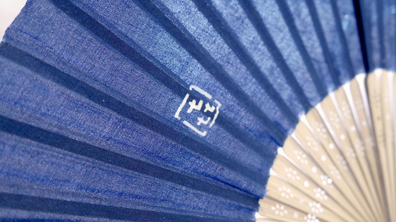 人宿藍染工房オリジナルデザイン扇子