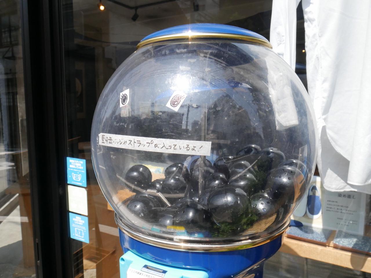 人宿藍染工房は夏休み期間中も営業しています